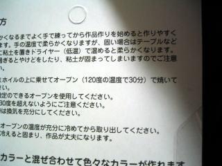 178_789211.jpg