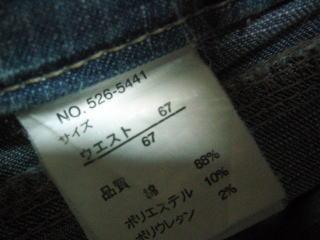 207_072611.jpg