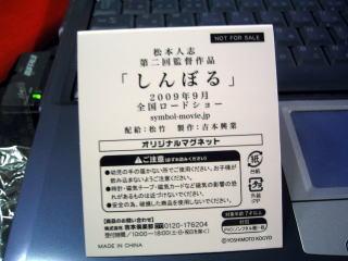 246_468211.jpg