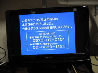 IMG_300511.jpg