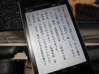 IMG_330811.jpg