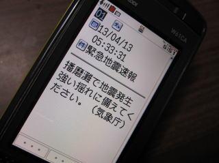 IMG_630021.jpg